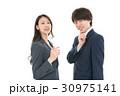 ビジネスチーム 30975141