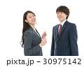 ビジネスチーム 30975142
