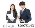 ビジネスチーム 30975143