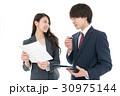 ビジネスチーム 30975144