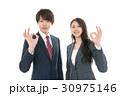 ビジネスチーム 30975146