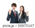 ビジネスチーム 30975147