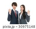 ビジネスチーム 30975148