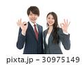 ビジネスチーム 30975149