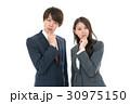 ビジネスチーム 30975150