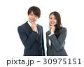 ビジネスチーム 30975151