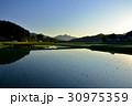 額井岳 30975359