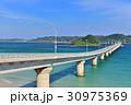 角島大橋 夏 海の写真 30975369