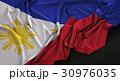Philippines Flag Wrinkled On Dark Background 3D 30976035