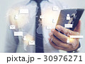 Email Network and Technology Man Holding Smartphon 30976271