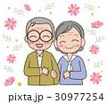 シニア 笑顔 夫婦のイラスト 30977254