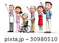 家族 看護師 医師のイラスト 30980510