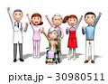 家族 看護師 医師のイラスト 30980511