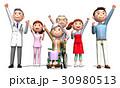 家族 看護師 医師のイラスト 30980513