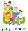 家族 笑顔 親子のイラスト 30983166