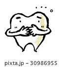 歯 キャラ ゆるキャラのイラスト 30986955