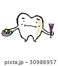歯 30986957