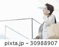 カジュアル キャリアウーマン 30988907