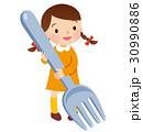 フォークを持つ子供 30990886