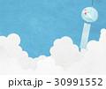 夏空 風鈴 30991552