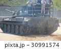 戦車 30991574