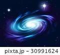 天の川 銀河 宇宙 星空 30991624
