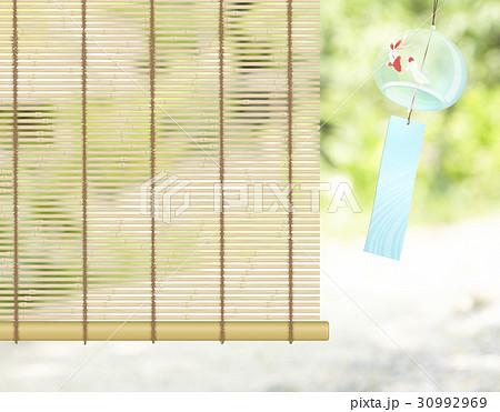 簾 風鈴 夏の香り 30992969