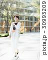 キャリアウーマン 通勤 カジュアルの写真 30993209