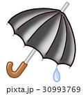 雨マーク 30993769