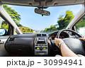 スピード ドライブ 晴れの写真 30994941