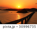 山口県 角島大橋の夕暮れ風景 30996735