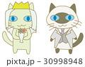 結婚する猫 30998948
