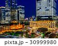 【東京都】夜の都市風景 30999980