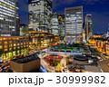 東京駅 駅前 都会の写真 30999982