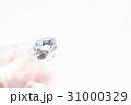 クリスタル 31000329