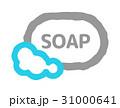 固形石鹸 31000641