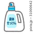液体石鹸 31000642