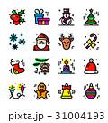 クリスマス 罫 アイコンのイラスト 31004193