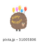 Cute cartoon sheep with colorful balloons Happy 31005806