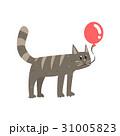 Cute cartoon gray cat holding red balloon Happy 31005823
