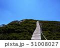 大山 山頂 山岳の写真 31008027