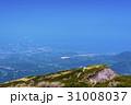 大山 山頂 山岳の写真 31008037