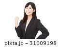 女性 OL ビジネスウーマンの写真 31009198