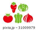 野菜 マーク アイコンのイラスト 31009979