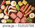 バーベキュー BBQ 網焼きの写真 31010766