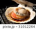 ホタテの網焼き 帆立貝 帆立の写真 31012264