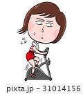 ジム エアロバイク 女性のイラスト 31014156