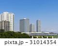 二子玉川 風景 晴れの写真 31014354