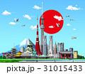 日本イメージ1a 31015433