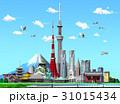 日本イメージ1b 31015434